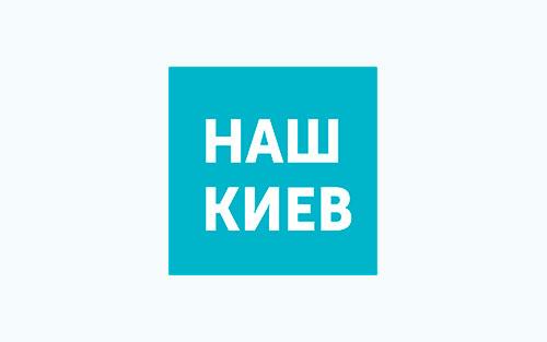 nashkiev.ua