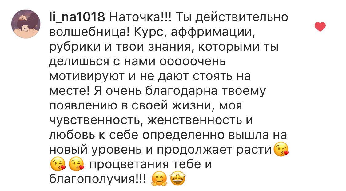 ot-im-111