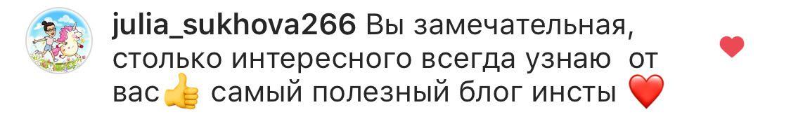 photo_2019-10-10 15.56.03