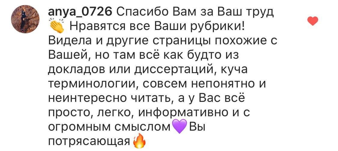 photo_2019-12-18 13.38.34