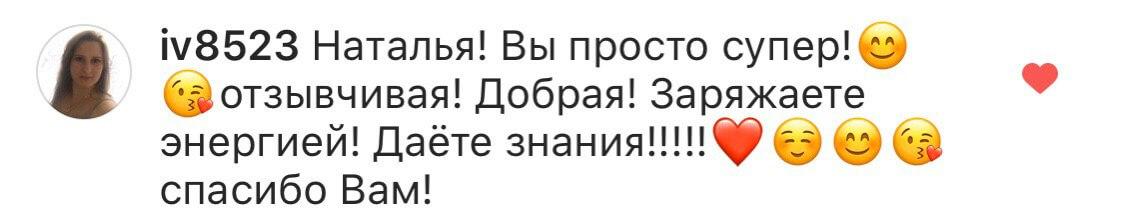 photo_2019-12-18 13.38.49