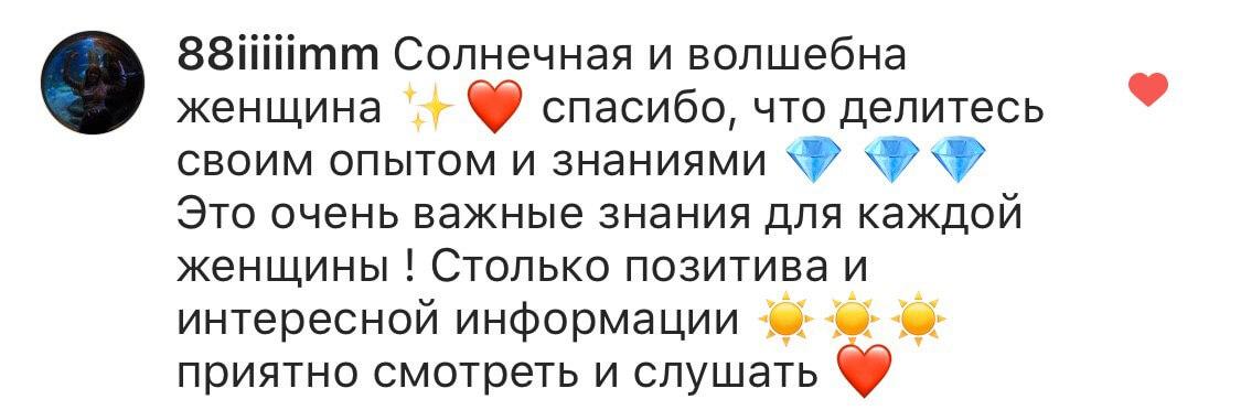 photo_2019-12-18 13.38.50