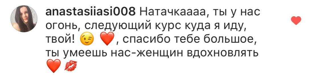 photo_2019-12-18 13.39.03